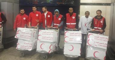 الهلال الأحمر المصرى ينظم اليوم معرضا لمنتجاته من المشغولات اليدوية