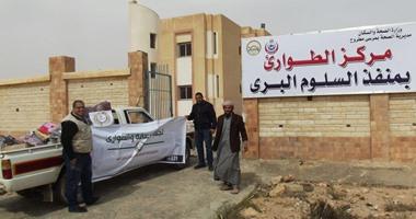 سفر وعودة 384 مصريا وليبيا و 15 شاحنة عبر منفذ السلوم خلال24 ساعة
