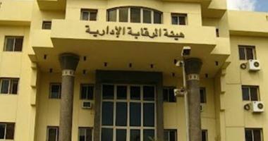 إحالة قضية تورط مهندسة فى عرض رشوة على مسئول بالأثار لنيابة أمن الدولة