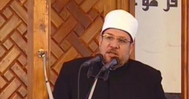 الأوقاف تلغى تصاريح دروس السيدات بالمساجد..وشروط جديدة لاختيار الواعظة