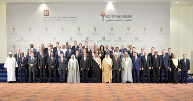 """موضوع موحد للمؤتمر الاقتصادي المصري """" مصر المستقبل """"  3201513173932"""