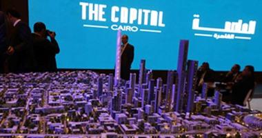"""""""CNN"""": العاصمة الجديدة لمصر أحد أكثر برامج البنية التحتية طموحا فى العالم"""