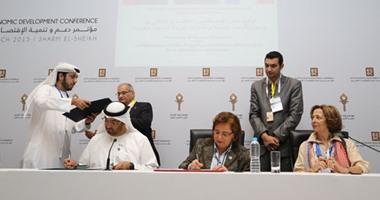اتفاقية تعاون ثلاثى بين مصر والإمارات وفرنسا على هامش المؤتمر الاقتصادى  اليوم السابع