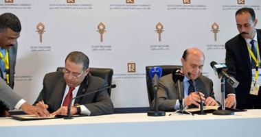 وزير الاستثمار: مشروع تنمية محور قناة السويس سيسهم فى القضاء على الفقر بمصر