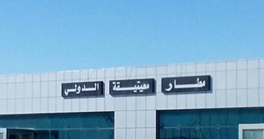 تعليق حركة الملاحة الجوية فى مطار معيتيقة الدولى فى طرابلس بعد سقوط قذائف