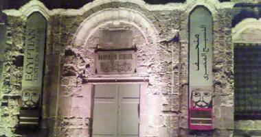 تعرف على برنامج فعاليات متحف النسج المصرى حتى نهاية مارس