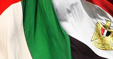 """هاشتاج """"الإمارات فى قلوب المصريين"""" الأعلى تداولاً على """"تويتر"""""""