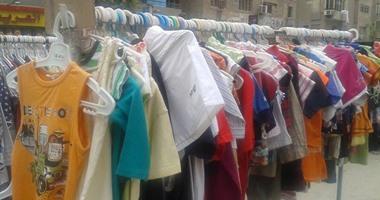 db2a3cb08 تعرف على أسعار الملابس المُباعة فى شوارع منطقة الهرم - اليوم السابع