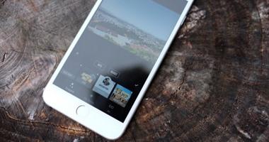 تطبيق Priime لتعديل الصور يعمل كمصورك الخاص  اليوم السابع