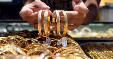 أسعار الذهب اليوم السبت 15/8/2015 فى الأسواق والمحلات
