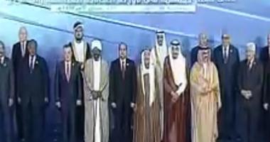 رؤساء وملوك الدول العربية المشاركين بالقمة العربية