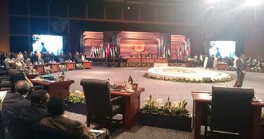 الجلسة الافتتاحية للقمة العربية