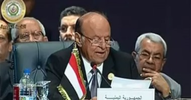 الرئيس اليمنى عبد ربه هادى منصور