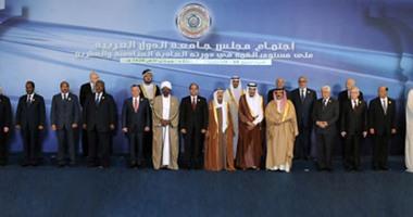 السيسى يتوسط القادة العرب