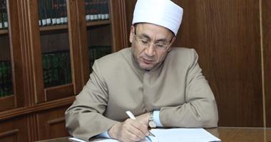 """""""البحوث الإسلامية"""" يهنئ الشرطة بعيدها ويؤكد: رحالها ضحوا من أجل أمن مصر"""