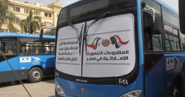 ننشر خطوط سير أتوبيسات النقل العام لربط القاهرة بالمدن الجديدة
