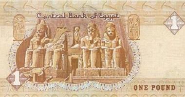 ننشر أسعار العملات أمام الجنيه اليوم الجمعة 4-8-2016