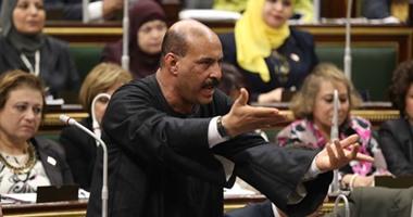 """برلماني تعليقا على حملة """"خليها تعنس"""": لها وقع سلبى على الفتاة المصرية"""