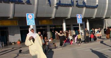 ضبط 1650 قرص ترامادول و 80 قرص فياجرا داخل 4 طرود بالمطار