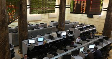 """""""مصر للكيماويات"""" تقود عمليات شراء مجالس الإدارات بالبورصة المصرية"""