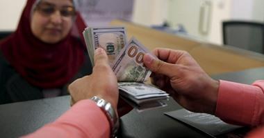 سعر الدولار اليوم الجمعة 8-11–2019