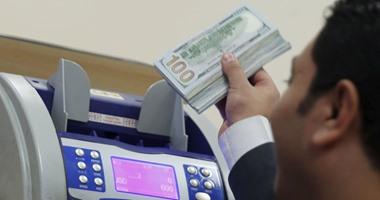 سعر الدولار فى البنك الأهلى اليوم الجمعة 7-2-2020