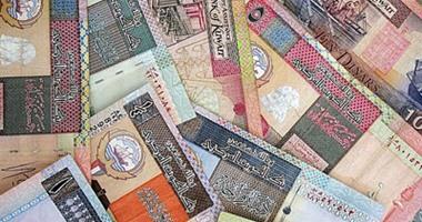 أسعار العملات اليوم الأربعاء 11-9-2019 320161414432148301153b8f-7b10-47aa-a889-dd1004d5810c