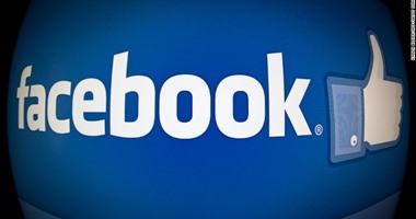 """""""فيس بوك"""" يختبر خاصية جديدة للباحثين عن عمل"""
