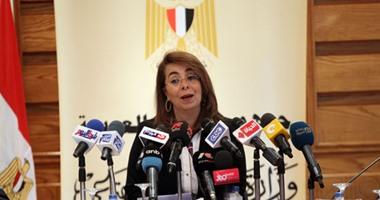 """""""التضامن"""" تعرض نموذج """"تكافل وكرامة"""" على 20 دولة عربية للاستفادة منه"""