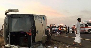 بالأسماء.. إصابة 26 شخصا فى حادث أتوبيس بشرم الشيخ -