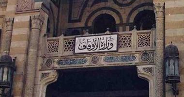 """مساجد مصر تتحدث اليوم عن """"منزلة الشهداء عند ربهم"""" فى خطبة الجمعة"""