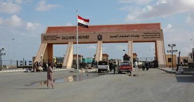 سفر وعودة 2862 مصريا وليبيا و 236 شاحنة عبر منفذ السلوم خلال24 ساعة