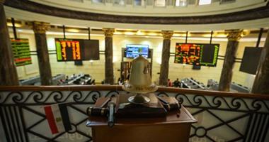 حصاد أخبار الاقتصاد المصرى اليوم الثلاثاء 1-11-2016