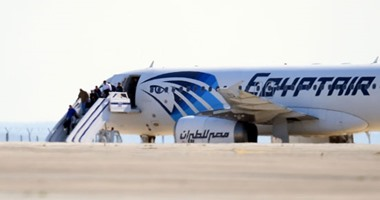 طائرة مصر للطيران المختطفة