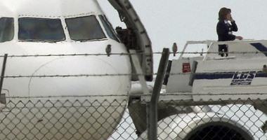 الطائرة المخطوفة