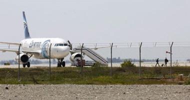 الطائرة المصرية المخطوفة فى قبرص