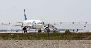 الطائرة المصرية المختطفة