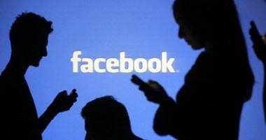 """عطل مفاجئ بـ""""فيس بوك"""" و""""إنستجرام"""" فى عدد كبير من دول العالم"""
