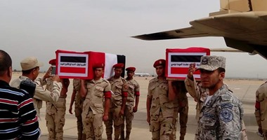 راديو النيل ينعى شهداء القوات المسلحة بشمال سيناء