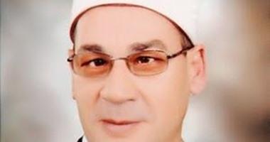 أوقاف كفر الشيخ: خطبة الجمعة غدا بعنوان