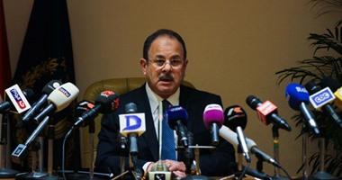 بالفيديو..وزير الداخلية: حركة حماس أشرفت على تنفيذ مخطط اغتيال هشام بركات