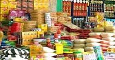 162cc3ed3 الغرفة التجارية: انخفاض طفيف فى أسعار السلع الغذائية لتراجع التضخم ...