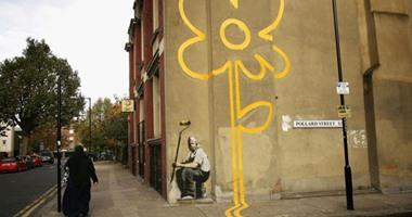 """""""بانكسى"""" يظهر على جدران روما بـ""""الحرب والرأسمالية والحرية"""""""