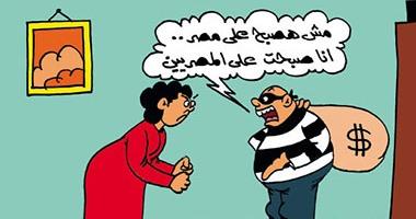 اضحك على ما تفرج.. مشاكل البرلمان والسكة الحديد فى كاريكاتير اليوم السابع