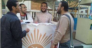 طلاب حركة مصر القوية