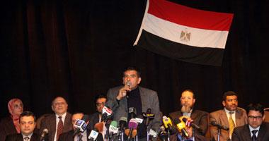 جبهة الضمير ترفض التدخل الأمريكى الشئون المصرية