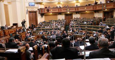 جانب من جلسة مجلس الشورى اليوم لمناقشى قانون الصكوك