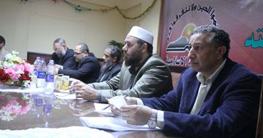 مؤتمر الجماعة الإسلامية.