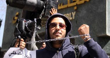 وقفة احتجاجيه للمصورين الصحفيين أمام مجلس الشورى