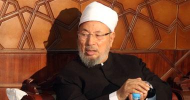القضاء الإدارى بكفر الشيخ يطلب قرار قبول استقالة القرضاوى من الأزهر